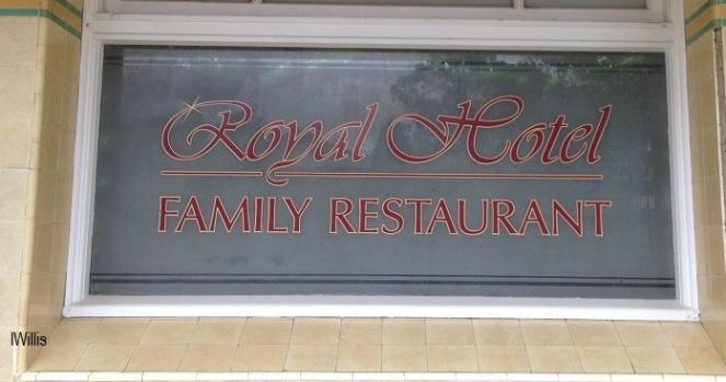 Dungog Royal Hotel[2] Signage 2017 IWillis